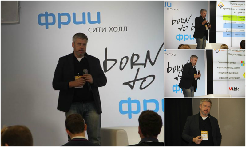 Cloud Tech Russia 2015